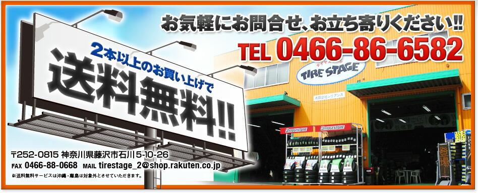2�ܰʾ太�㤤�夲������̵���������ڤˤ���礻����Ω����꤯������������0466-86-6582