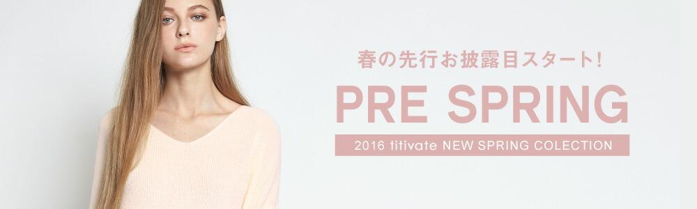 2016supring