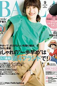 BAILA magazine