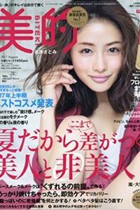 美的 magazine