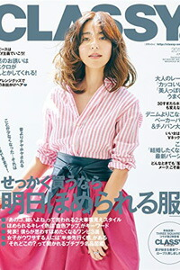 CLASSY. magazine