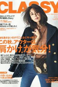 CLASSY magazine