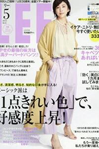 LEE magazine