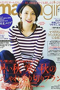 mamagirl magazine