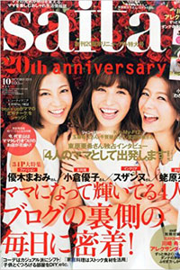 mamagirl 2015秋号