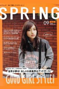 SPRING 9月号掲載
