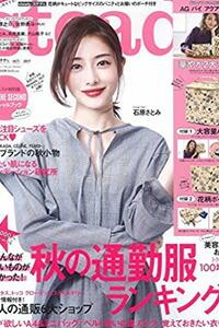 steady. magazine