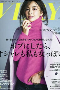 VERY magazine