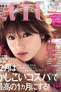With magazine