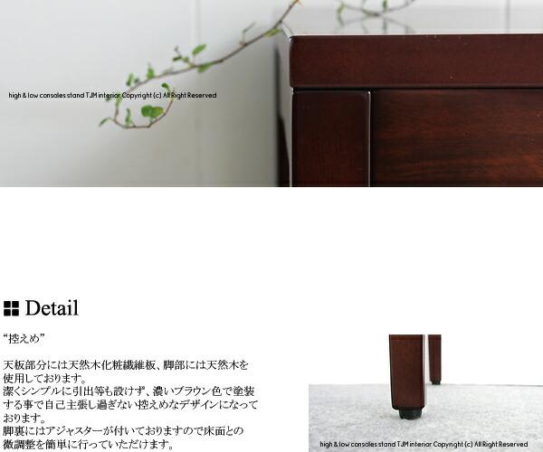 tjm-interior  라쿠텐 일본: 천연 목재/나무/심플/콘솔/스탠드/고급 ...