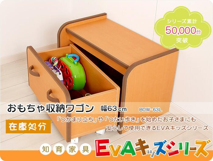 EVAキッズシリーズ テレビ台