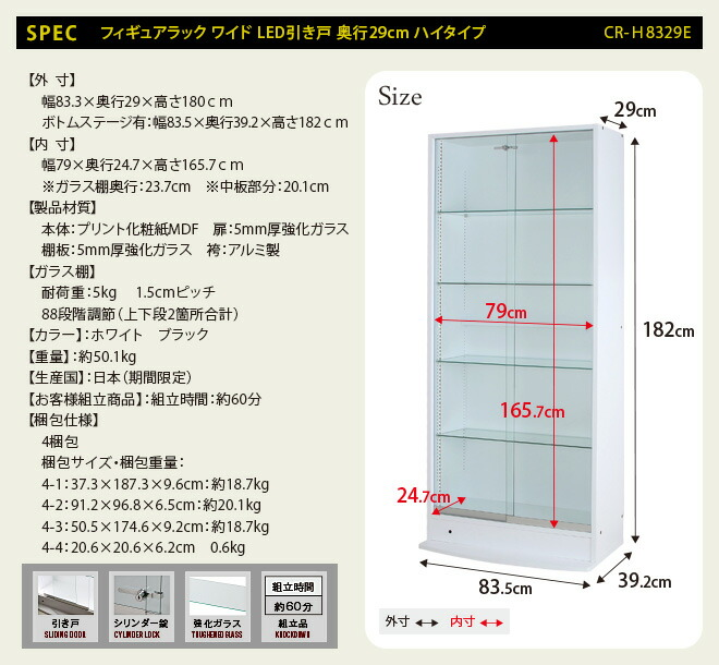 SPEC �ե����奢��å� �磻�� LED��� ���29cm �ϥ�������