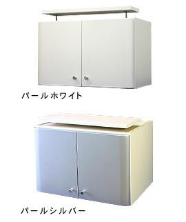 耐震収納上置冷蔵庫上じしん作くん カラー/パールホワイト・パールシルバー