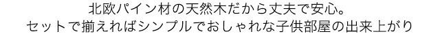 ŷ���ڥ����ƥ�٥å� KURA