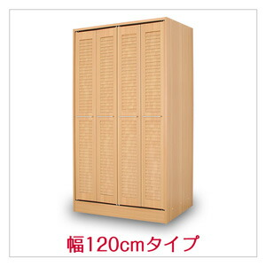 ��120cm������