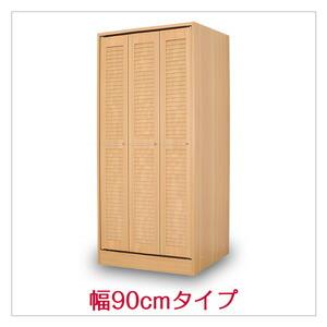 ��90cm������
