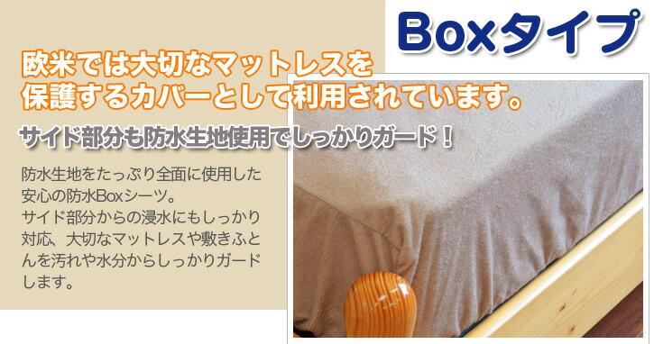 �ǥ���ɿ�_box������