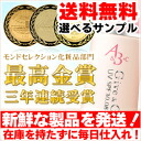 Sunscreen :Give Give UV A & B plus C 35ml ( ギブアンドギブ )