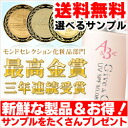 Give &Give (ギブアンドギブ) UV A & B plus C 70 ml makeup base to also use sunscreen