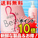 The store is fresh! Point 10 times! ギブアンドギブ aquare views out of 500 ml sample service