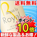 [ギブアンドギブ] Aqua-la-Royal 300 ml * akala view of 1.5 times with EGF
