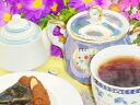 Qidong gate tea 200 g 1312 Yen tax included