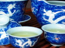 A cover porcelain bowl set (dragon):