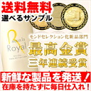 Give &Give (ギブアンドギブ) Aqua-la-Royal 150ml:EGF cosmetic formulations