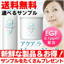 500 g of Give&Give( give and give) lye ARA view gel (cup type)