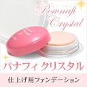 Give &Give (ギブアンドギブ) パナフィ Crystal
