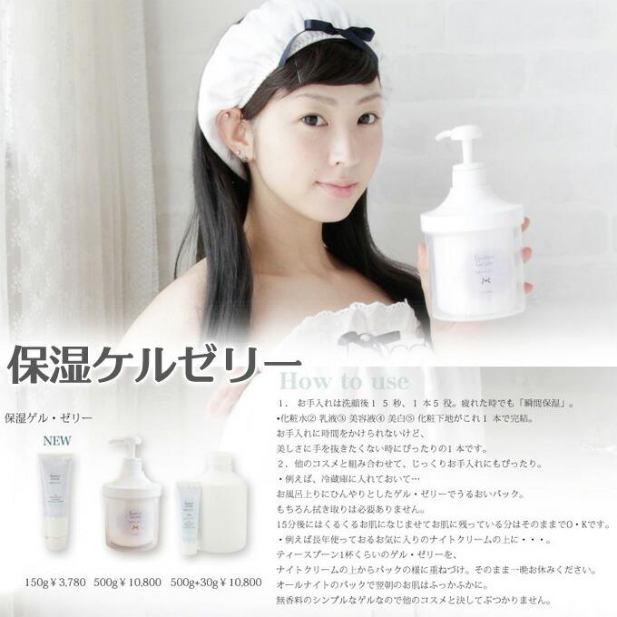 敏感肌におすすめ♡美白化粧水ランキングベスト13~美白と保湿を同時に叶える~ | ふわりー