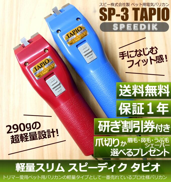 tapio-main161012.jpg