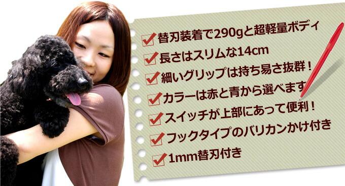 tapio1mm-1.jpg
