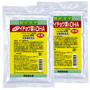 Ginkgo leaf &DHA (value pack)