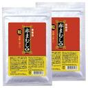 Red Viper grain, Korea Ginseng with P19May15