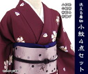 "Street corner brand four points of kimono newly made 小紋袷 set ""Sakura"" wine red - free size to be able to inquire into"