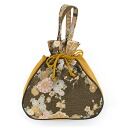 Kofu crape drawstring purse - bush warbler tea / yellow