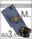 [Handsome set of summer! Guy yukata 3 pieces 'hemp fabric grey