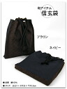 Now ならで men's things original cloth pouch Shippo