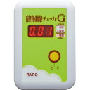 Radiation checker G RAT-G fs3gm