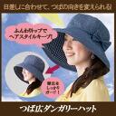 Spit wide dungaree Hat fs04gm ★