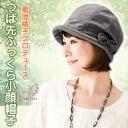 Kikuchi Momoko produced by Emom collars to plump face Hat ★ ☆