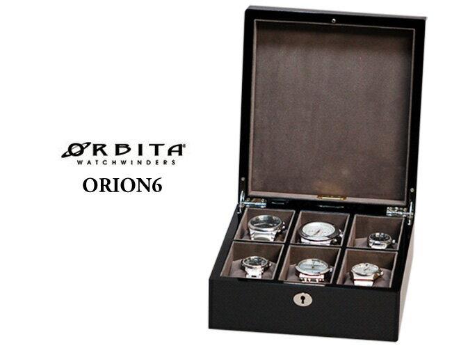 ORBITAオービタ オリオン 時計6本用ボックス