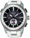 "1,500 SEIKO ASTRON SBXA045 ""solar GPS NEW design series limited edition-limited"""