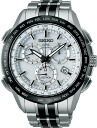 "7,000 SEIKO ASTRON SBXB001 ""solar GPS 8x series-limited model"""