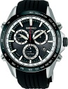 SEIKO ASTRON SBXB015 solar GPS 8 x series stainless steel model