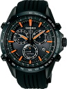 "SEIKO ASTRON SBXB017 ""solar GPS 8X series stainless steel model"""