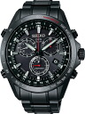 SEIKO ASTRON SBXB031 solar GPS 8 x series stainless steel model