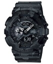 "CASIO g-shock GA-110CM-1AJF ""Camouflage Series (series camouflage)"""