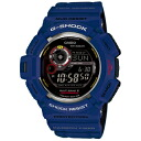 "CASIO g-shock GW-9300NV-2JF ""MUDMAN MEN IN NAVY (men in Navy)"""